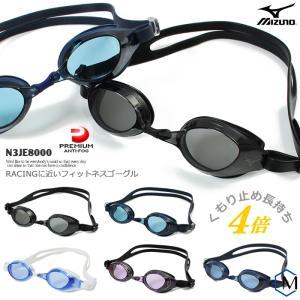 クッションあり フィットネス用スイムゴーグル 水泳用 mizuno(ミズノ)  N3JE8000|mizugi