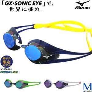 FINA承認モデル クッションなし 競泳用スイムゴーグル 水泳用 ミラーレンズ GX・SONIC EYE mizuno(ミズノ)  N3JE8561|mizugi