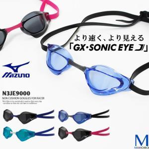FINA承認モデル クッションなし 競泳用スイムゴーグル 水泳用  GX・SONIC EYE J mizuno(ミズノ) N3JE9000|mizugi