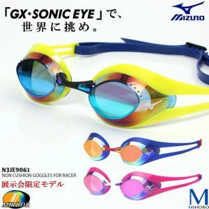 FINA承認モデル クッションなし 競泳用スイムゴーグル 水泳用 ミラーレンズ GX・SONIC EYE mizuno(ミズノ) N3JE9061|mizugi