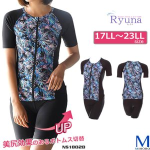 レディース フィットネス水着 袖付きセパレーツ・大きいサイズ リュウナ NS1802B|mizugi