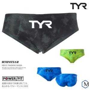 メンズ 競泳練習用水着 男性 TYR ティア RTDYE512 mizugi