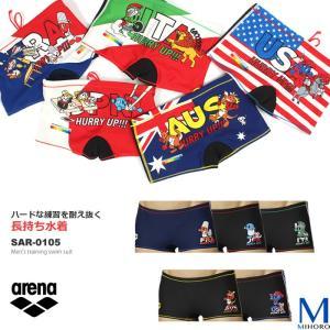メンズ 競泳練習用水着 男性 arena アリーナ SAR-0105|mizugi