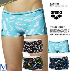 メンズ 競泳練習用水着 arena アリーナ SAR-0109|mizugi