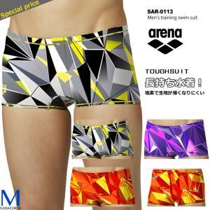 メンズ 競泳練習用水着 男性 arena アリーナ SAR-0113|mizugi