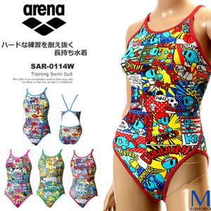レディース 競泳練習用水着 arena アリーナ SAR-0114W|mizugi
