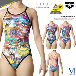 ジュニア水着 女子 競泳練習用水着 arena アリーナ SAR-0118WJ|mizugi