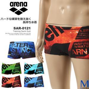 メンズ 競泳練習用水着 arena アリーナ SAR-0121|mizugi
