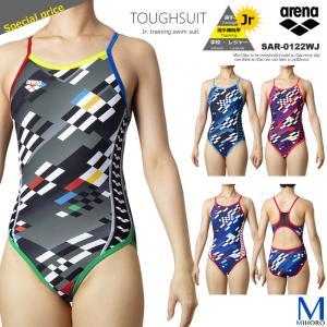 ジュニア水着 女子 競泳練習用水着 arena アリーナ SAR-0122WJ|mizugi