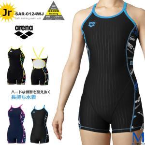 ジュニア水着 女子 競泳練習用水着 arena アリーナ SAR-0124WJ|mizugi