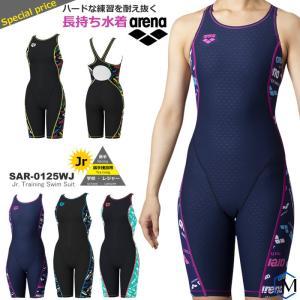 ジュニア水着 女子 競泳練習用水着 arena アリーナ SAR-0125WJ|mizugi