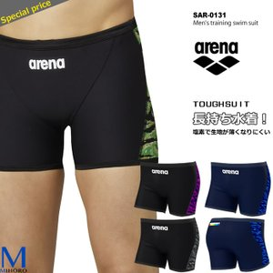 メンズ 競泳練習用水着 男性 arena アリーナ SAR-0131|mizugi