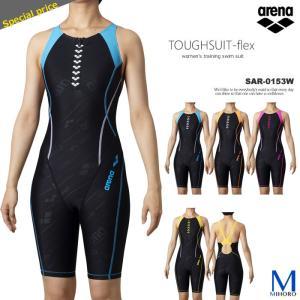 レディース 競泳練習用水着 女性 arena アリーナ SAR-0153W mizugi