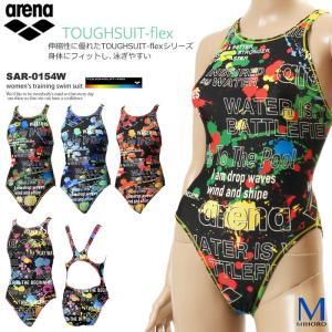 レディース 競泳練習用水着 女性 arena アリーナ SAR-0154W|mizugi