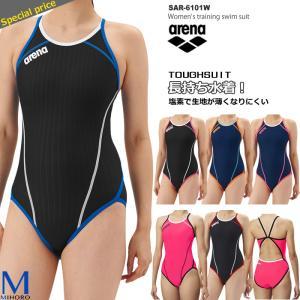 レディース 競泳練習用水着 arena アリーナ SAR-6101W|mizugi