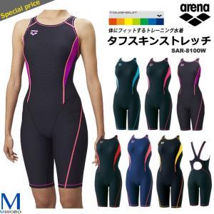 レディース 競泳練習用水着 arena アリーナ SAR-8100W|mizugi