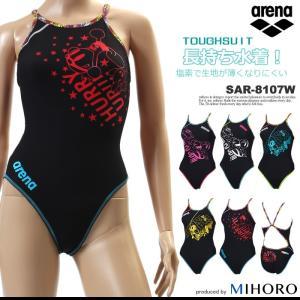 【全品対象クーポン配布中】レディース 競泳練習用水着 アリーナ SAR-8107W|mizugi