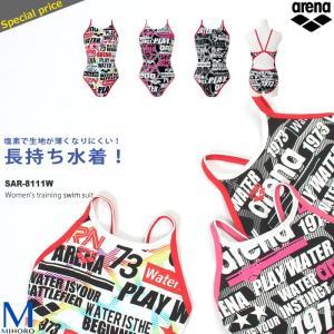 レディース 競泳練習用水着 アリーナ SAR-8111W|mizugi