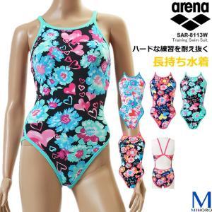 レディース 競泳練習用水着 アリーナ SAR-8113W mizugi