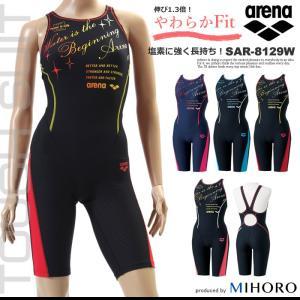 【全品対象クーポン配布中】レディース 競泳練習用水着 アリーナ SAR-8129W|mizugi