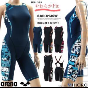 【全品対象クーポン配布中】レディース 競泳練習用水着 アリーナ SAR-8130W|mizugi