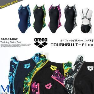 レディース 競泳練習用水着 arena アリーナ SAR-8140W|mizugi
