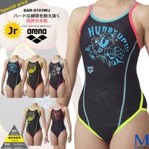 ジュニア水着 女子 競泳練習用水着 arena アリーナ SAR-9103WJ|mizugi