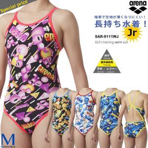 ジュニア水着 女子 競泳練習用水着 arena アリーナ SAR-9111WJ|mizugi