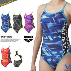 レディース 競泳練習用水着 女性 arena アリーナ SAR-9113W|mizugi