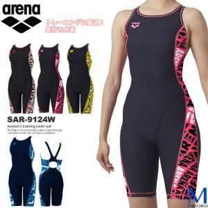 レディース 競泳練習用水着 arena アリーナ SAR-9124W|mizugi