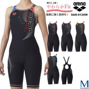レディース 競泳練習用水着 arena アリーナ SAR-9126W|mizugi