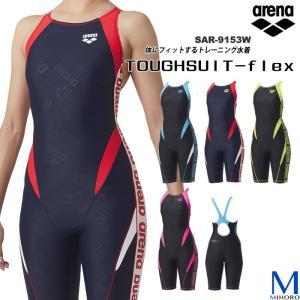 レディース 競泳練習用水着 arena アリーナ SAR-9153W|mizugi