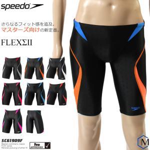 FINAマークあり メンズ 競泳水着 男性 speedo スピード SC61909F|mizugi