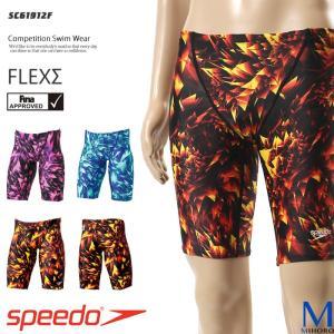 FINAマークあり メンズ 競泳水着 speedo スピード SC61912F|mizugi