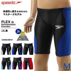 FINAマークあり ジュニア水着 男子 競泳水着 speedo スピード SCB62001F|mizugi