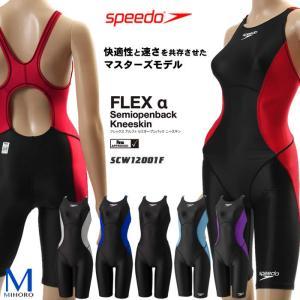 FINAマークあり レディース 競泳水着 speedo スピード SCW12001F|mizugi