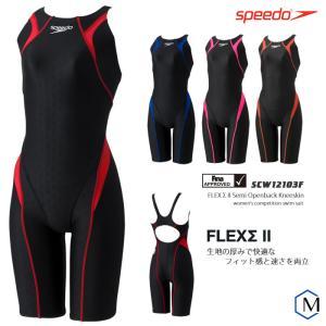 FINAマークあり レディース 競泳水着 speedo スピード SCW12103F|mizugi