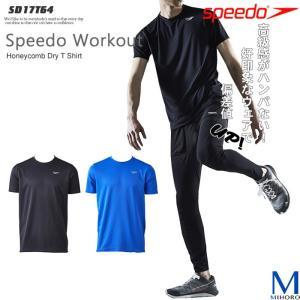 (ウェア・Tシャツ) メンズ 半袖Tシャツ speedo(スピード)  SD17T64|mizugi
