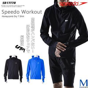 【ウェア・ジャケット】 メンズ パーカージャケット <speedo(スピード)> SD17T70|mizugi