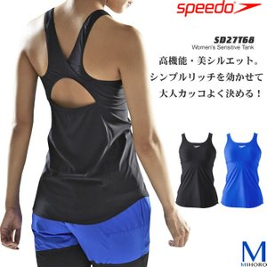 【ウェア・ノースリーブ】 レディース タンクトップ <speedo(スピード)> SD27T68|mizugi