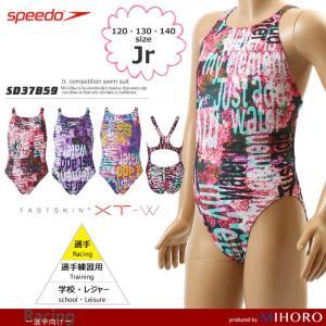 FINAマークあり ジュニア水着 女子 競泳水着 スピード SD37B59|mizugi