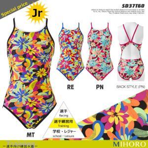 ジュニア水着 女子 競泳練習用水着 スピード SD37T60|mizugi