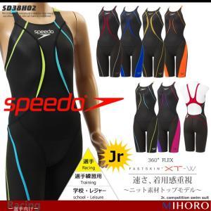 FINAマークあり ジュニア水着 女子 競泳水着 スピード SD38H02 ☆☆|mizugi
