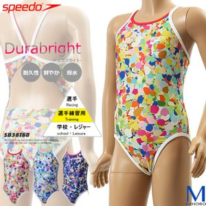 ジュニア水着 女子 競泳練習用水着 speedo スピード SD38T60|mizugi