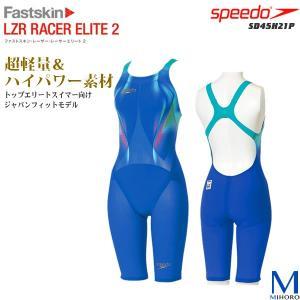 【送料無料】 FINAマークあり  レディース  高速水着 選手用   スピード  SD45H21P|mizugi