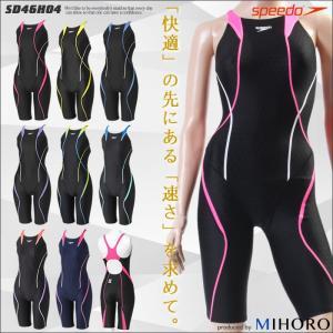 【到着後レビューで送料無料】 FINAマークあり レディース 競泳水着 スピード SD46H04/SD47H04|mizugi