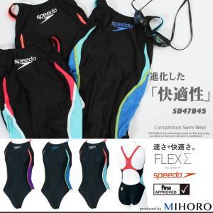 【全品対象クーポン配布中】FINAマークあり レディース 競泳水着 スピード SD47B45|mizugi