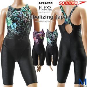 FINAマークなし レディース 競泳水着 speedo スピード SD47H55|mizugi