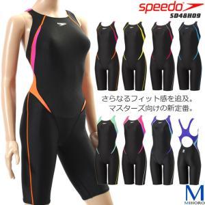 FINAマークあり レディース 競泳水着 speedo スピード SD48H09|mizugi