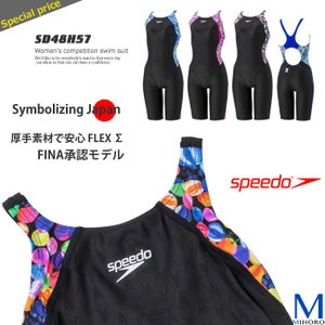 FINAマークあり レディース 競泳水着 speedo スピード SD48H57|mizugi